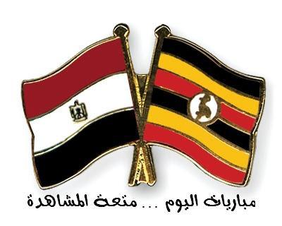 http://2.bp.blogspot.com/_lZKydTj5FPg/TShcBEKPzGI/AAAAAAAAAsc/jbV3_dgEU9o/s400/Egypt-Uganda.jpg