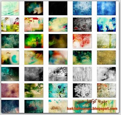 مجموعة خلفيات وصور جودة عالية Textur_HighReselution_3
