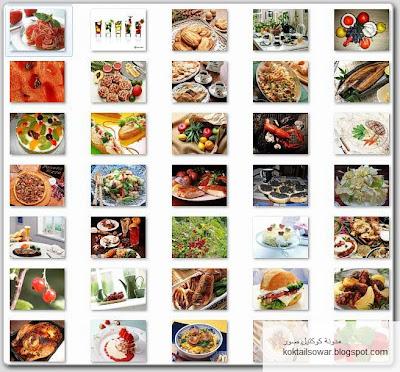 مجموعة خلفيات وصور جودة عالية Tn_fruits_juice+2