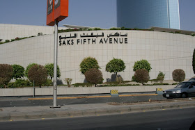 The Top Malls in Riyadh - Saudi Kingdom.JPG
