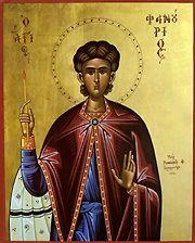 ΚΑΝΤΕ ΚΛΙΚ στην Εικόνα του Αγίου