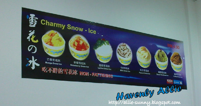 Snow Ice Menu