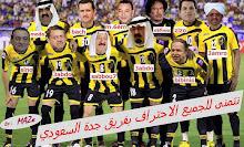المنتخب العربي