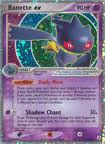 Pokemon cards level ex (pokemon trading card game)