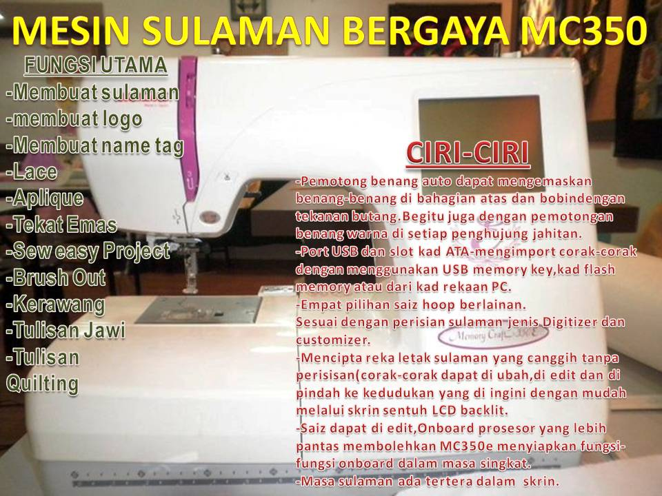 Pusat latihan kraftangan epal kuching mesin jahit janome for Janome memory craft 350e manual