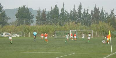 Escolas A: Vitória FC III