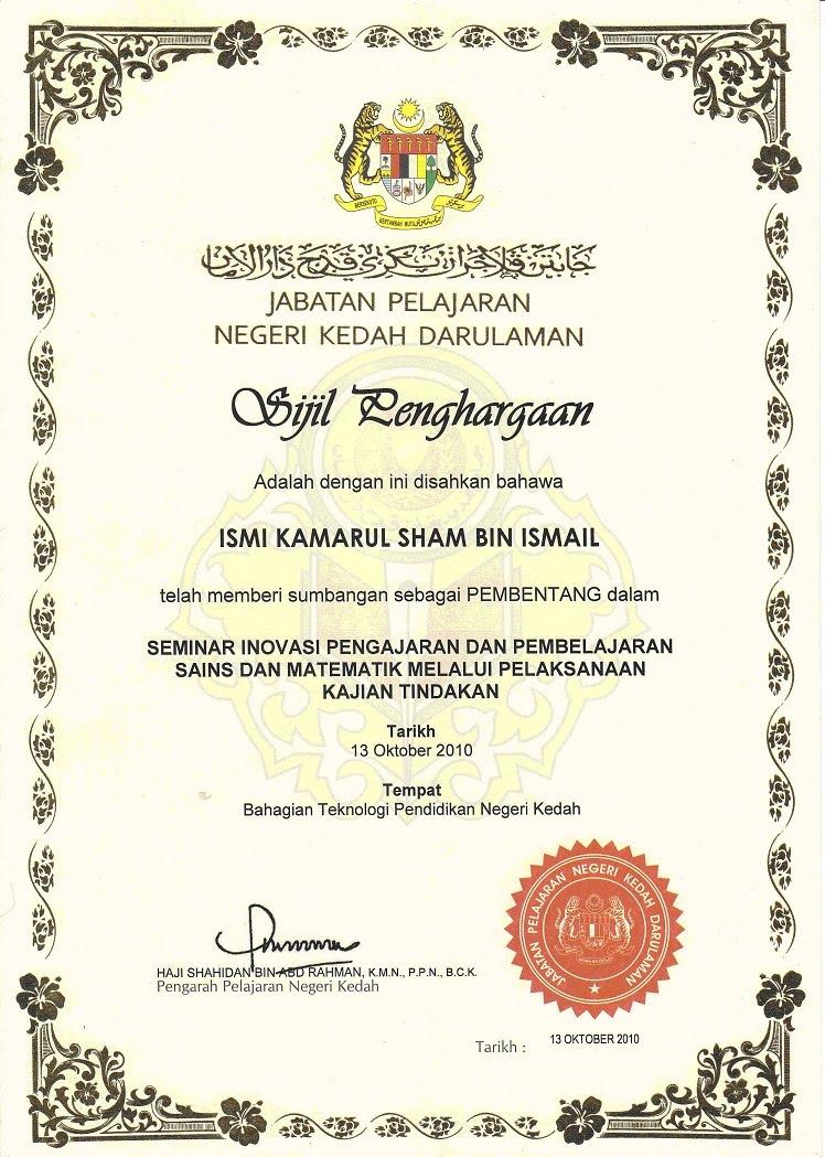 corak untuk sijil - photo #9