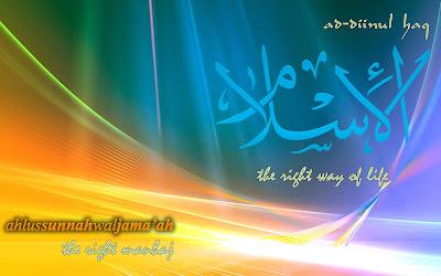 Wallpaper islami,Ahlussunah waljamaah