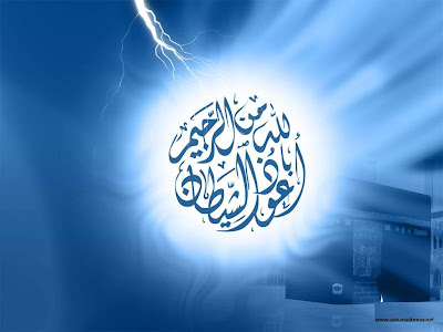kaligrafi,lafadz allah,wallpaper islami