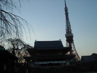 Zoujou-ji in Tokyo