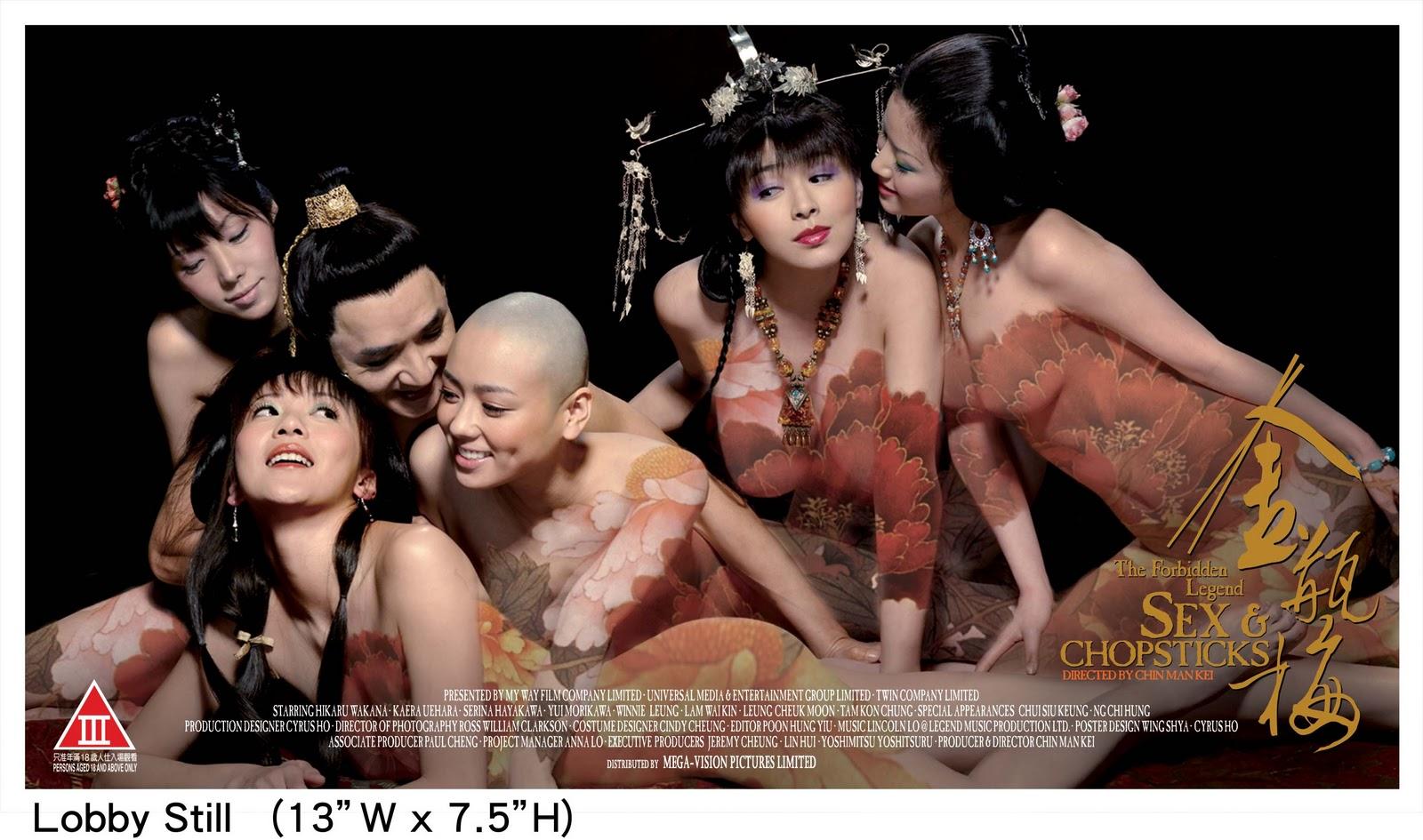 kitayskie-pornofilmi
