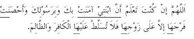doa+mengelak+anak+dirogol