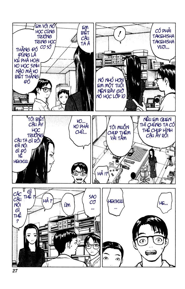 Angel Densetsu chap 54 - Trang 21