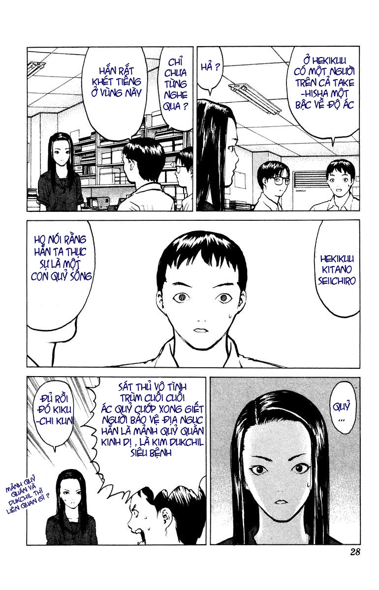 Angel Densetsu chap 54 - Trang 22