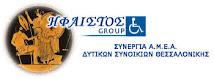 ΗΦΑΙΣΤΟΣ Group