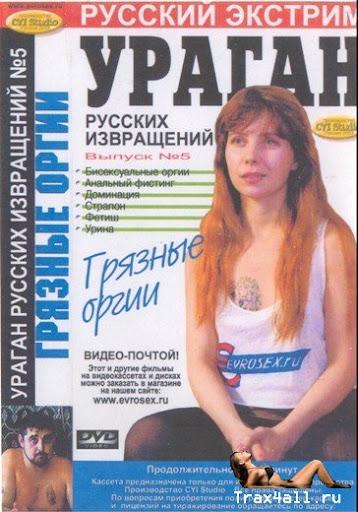 russkih-telok-ebut-v-lesu-za-dengi
