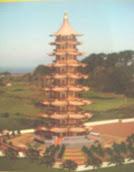 Pagoda kwan sing bio