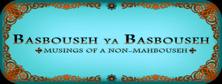 Basbouseh