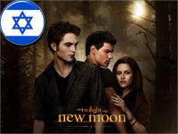 ‎Bring the Twilight cast to Israel !