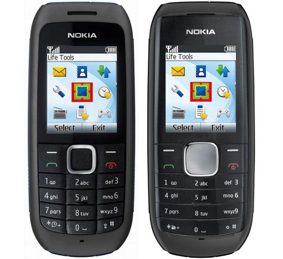 Bengkelhp  Nokia 1616  U0026 1800 Led Key Dan Lcd Solution