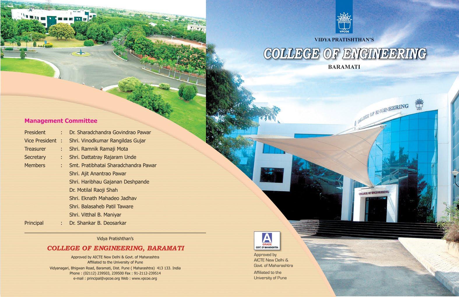 engineering college brochure design - design and print june 2010