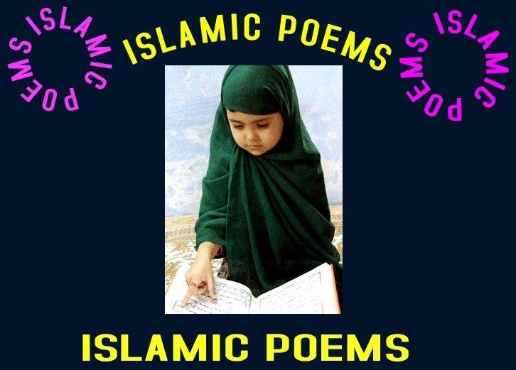 kids urdu islamic poet...