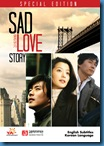 [K-Series] Sad Love Story ลิขิตฟ้ากั้นรัก [Soundtrack พากย์ไทย]