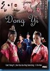 [K-Series] Dong Yi - ดงอี จอมนางคู่บัลลังก์ [Soundtrack บรรยายไทย]