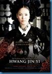 [K-Series] Hwang Jin Yi ฮวาง จินยี จอมนางหัวใจทระนง [Soundtrack พากย์ไทย]