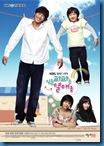 [K-Series] Single Dad in Love - รักชุลมุนของคุณพ่อลูกหนึ่ง [Soundtrack พากย์ไทย]