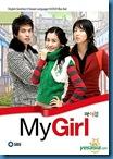 [K-Series] My Girl - รักหมดใจยัยกะล่อน [Soundtrack บรรยายไทย]