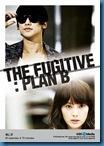 [K-Series] The Fugitive Plan B [Soundtrack บรรยายไทย]
