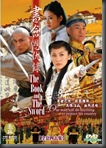 [H&T-Series] The book and the sword - ตำนานอักษรกระบี่ (2009) [SoundTrack พากย์ไทย]