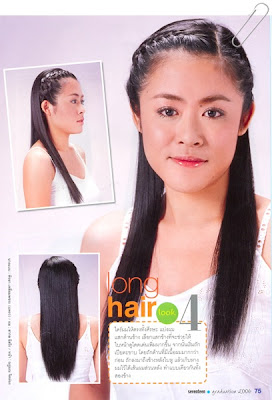 Long Hairstyle on Graduation Day
