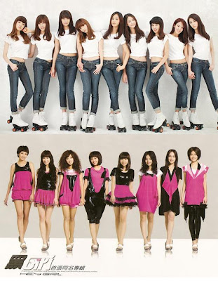 All Beauty Hairstyles: Girls Generation, So Nyeo Shi Dae (SNSD) : Women