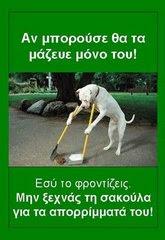 Καθαριότητα