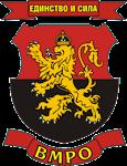 ВМРО-Враца