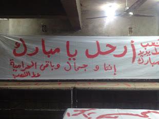 احدى غرف عمليات ثورة التحرير
