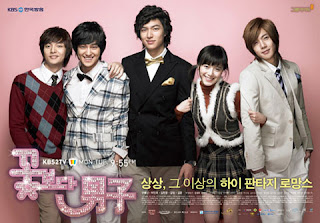 FOTO PEMAIN Drama Korea Boys Before Flowers (BBF)