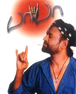 Baba Movie Online