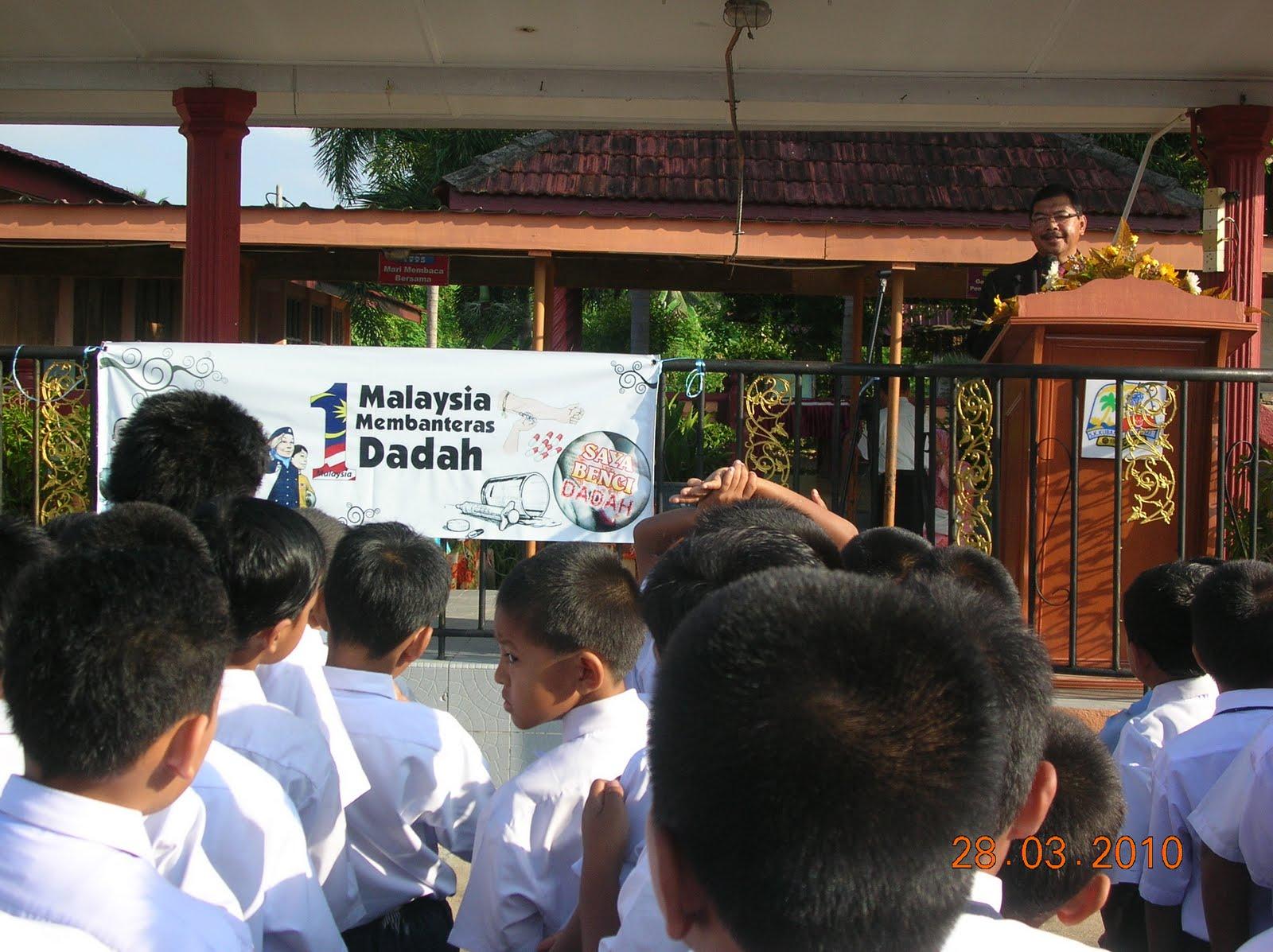 Kempen 1 Malaysia Membanteras Dadah telah secara rasminya dilancarkan ...
