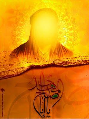 http://2.bp.blogspot.com/_lzgaprIqcsY/TE410OFliiI/AAAAAAAAAEk/4Ponl3mgVQw/s1600/YA_ABA_SALEH_AL_MAHDI_by_mojtaba62.jpg