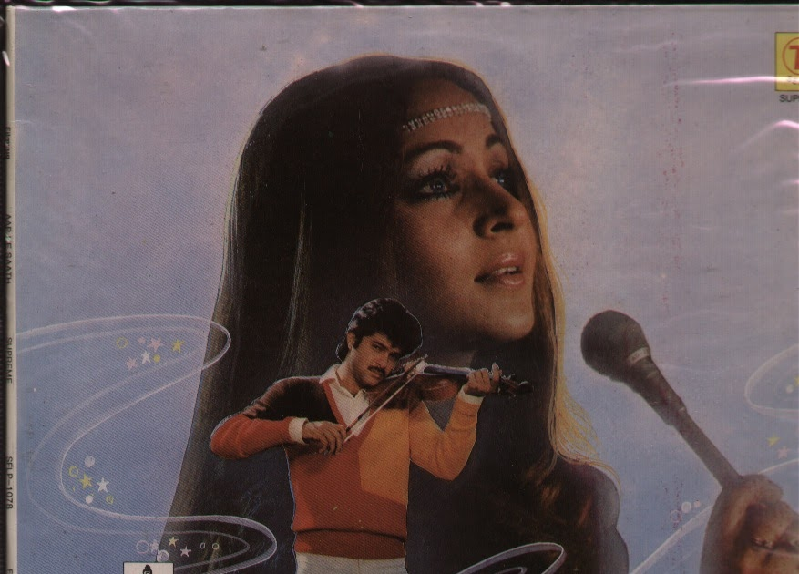 COLLEGE PROJECTS AND MUSIC JUNCTION: AAP KE SAATH (1986