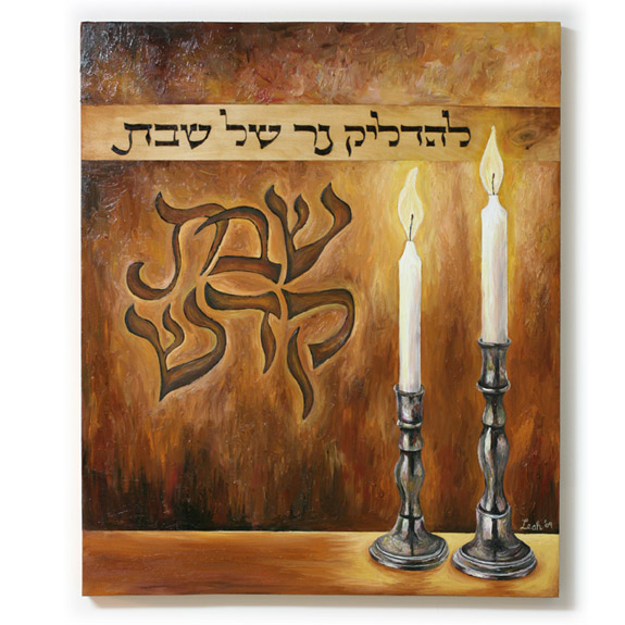 why do jews light candles on friday night shalom
