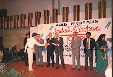 Pemenang Hadiah Sastera UTUSAN - PUBLIC BANK 1988