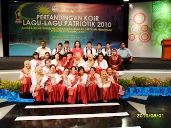 Pasukan Koir Lelagu Patriotik MES 2010