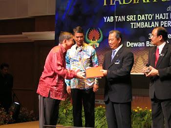 Penerima Hadiah Sastera Perdana Malaysia 2008/2009