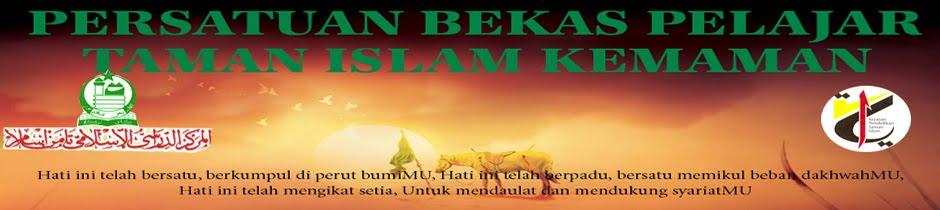 Persatuan Pelajar Taman Islam Kemaman
