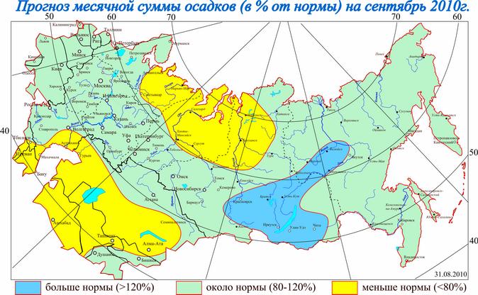 Погода донецкая область украина на