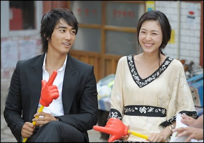 Song seung hun dating lee yeon hee